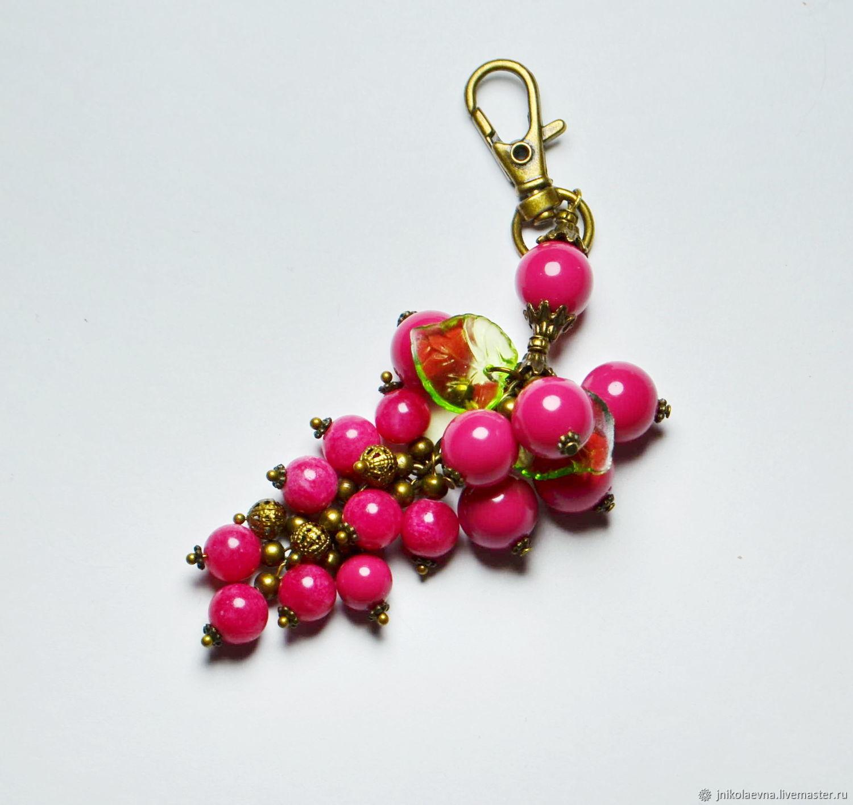 Брелок для ключей Гроздь розовая