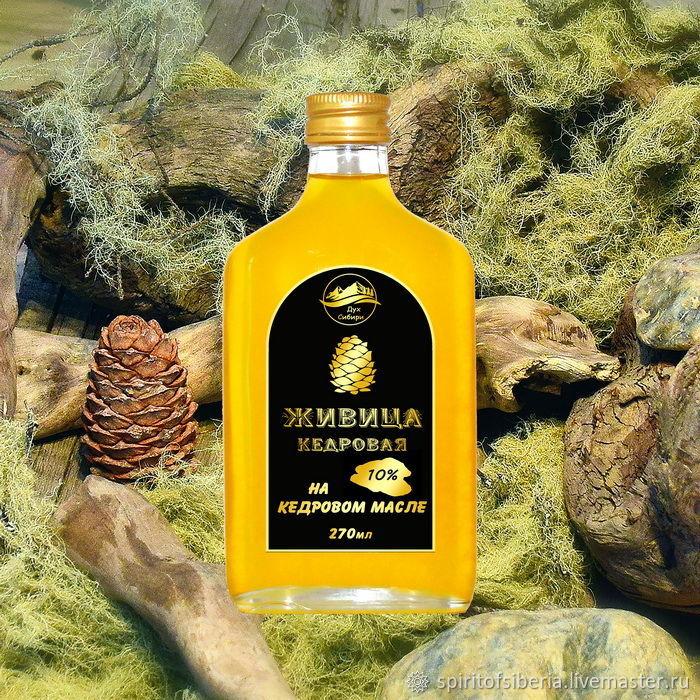 Pine oleoresin 10% cedar oil, cold pressed, Face Oil, Charyshsky,  Фото №1