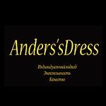 Anders'sDress (AndersDress) - Ярмарка Мастеров - ручная работа, handmade