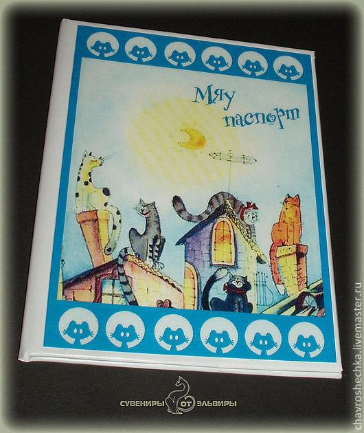 """Аксессуары для кошек, ручной работы. Ярмарка Мастеров - ручная работа. Купить """"Любовь и кошки""""  обложка на ветеринарный паспорт. Handmade. Кот"""