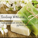 EcoSoapWithLove          (Наталия) - Ярмарка Мастеров - ручная работа, handmade