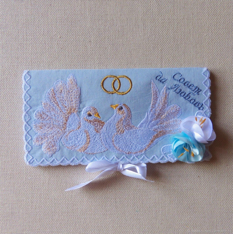 Морские открытки к свадьбе