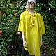 Большие размеры ручной работы. Платье жёлтое.Платье большого размера,Платье нарядное, женская одежда.. 2ubeauty. Интернет-магазин Ярмарка Мастеров.