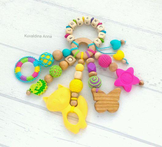 Развивающие игрушки ручной работы. Ярмарка Мастеров - ручная работа. Купить Именная игрушка-развивашка-грызунок Лисичка на радуге. Handmade.