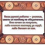 Ручная работа Топиарии Композиции (evastav) - Ярмарка Мастеров - ручная работа, handmade