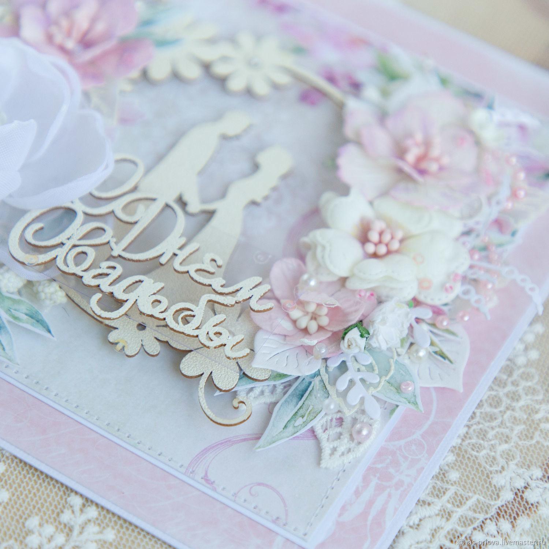 свадебные открытки в новосибирске день эфире камеди