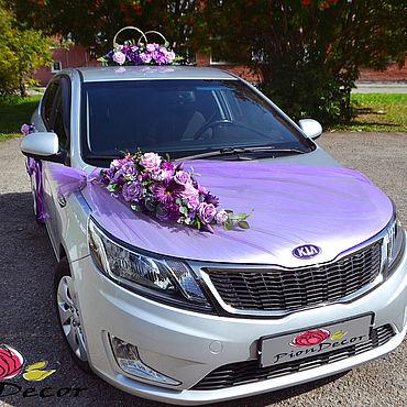 Свадебный салон ручной работы. Ярмарка Мастеров - ручная работа Свадебные украшения на машину в лавандовом цвете № 74. Handmade.