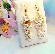 бело-золотые серьги грозди Роскошь и нежность