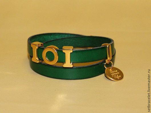 Браслеты ручной работы. Ярмарка Мастеров - ручная работа. Купить Женский кожаный браслет, зеленый, металлические бусины. Handmade. Зеленый