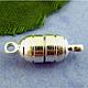Магнитные застежки `Пуля` - серебристые, 15 мм x 5.5 мм.