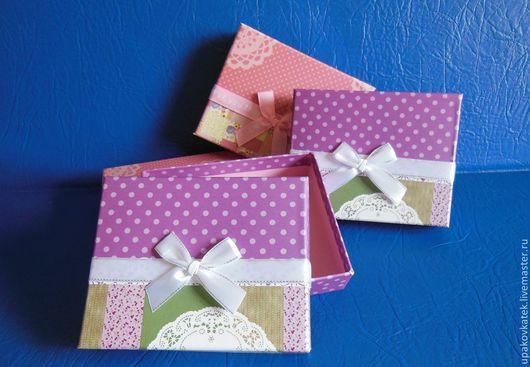 Упаковка ручной работы. Ярмарка Мастеров - ручная работа. Купить Коробочка подарочная. Handmade. Коробочка, упаковка подарочная, бумага, бумага