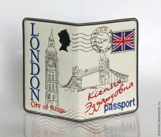 Обложка для загранпаспорта именная вышитая `Лондон`. Полезные вещицы от Шармель-ки