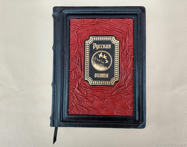 Gifts for Men handmade. Livemaster - handmade. Buy Gift book ' Russian hunting. Encyclopedia'.Gift, men's gift
