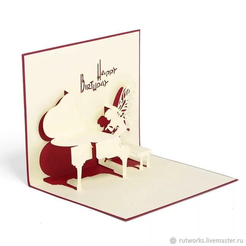 стильные объемные открытки москва фото