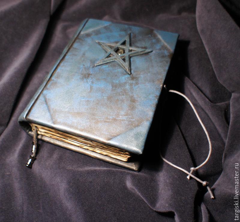 Книга теней с пентаграммой (на заказ), Гримуар, Москва,  Фото №1