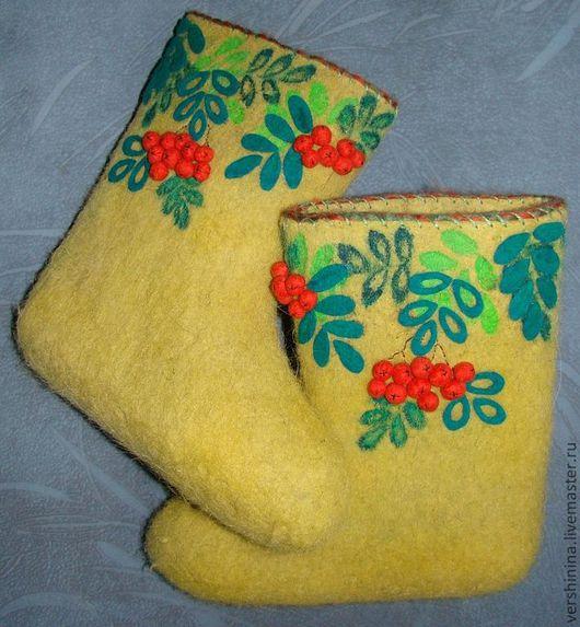 """Обувь ручной работы. Ярмарка Мастеров - ручная работа. Купить Валенки """"Рябина"""". Handmade. Желтый, яркая вещь, Рябина"""