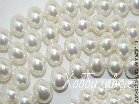 Жемчуг shell pearl  Белый с перламутровым блеском Размер  12x13x15 мм