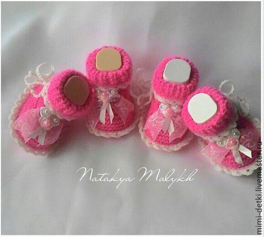 Для новорожденных, ручной работы. Ярмарка Мастеров - ручная работа. Купить Пинетки близнецы, для близнецов. Handmade. Розовый, пинетки для девочки