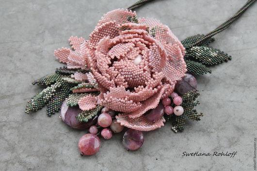 Кулоны, подвески ручной работы. Ярмарка Мастеров - ручная работа. Купить Подвеска ,,  Даже зимой пахнут розы малиной ,,. Handmade.