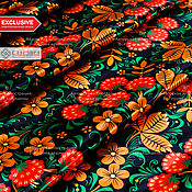 Материалы для творчества handmade. Livemaster - original item Fabric Atlas