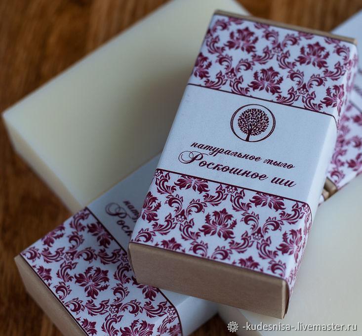 Натуральное мыло РОСКОШНОЕ ШИ крем-мыло для сухой кожи (брусок), Мыло, Комсомольск-на-Амуре, Фото №1