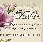 Василина (vasilina-bijou) - Ярмарка Мастеров - ручная работа, handmade