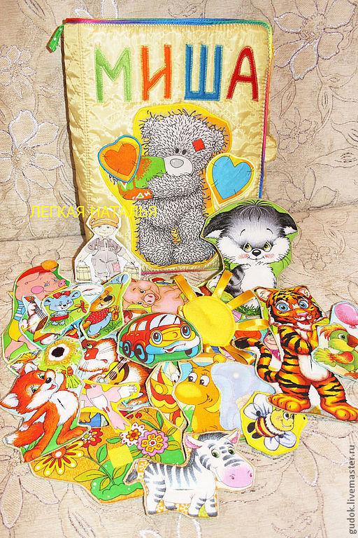 """Развивающие игрушки ручной работы. Ярмарка Мастеров - ручная работа. Купить Развивающая книжка """"Миша"""". Handmade. Развитие мелкой моторики"""