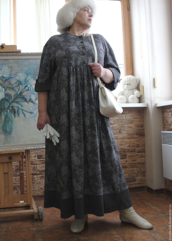 The dress is knitted feminine Charm, Dresses, Volgograd,  Фото №1