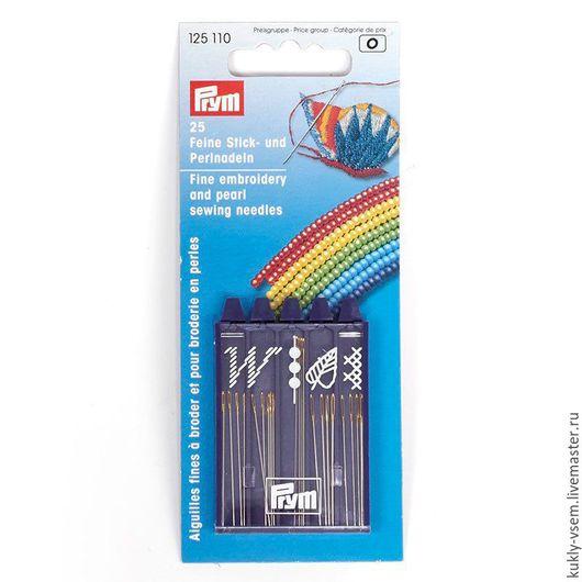 Иглы ручные, набор для вышивки и бисероплетения, Prym 125110