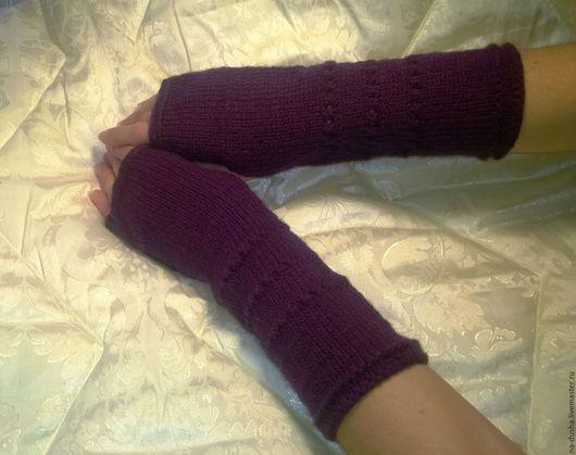 митенки, автомобильные перчатки, вязаные митенки, длинные митенки, перчатки без пальцев, варежки без пальцев, митенки вязаные, фиолетовые митенки, митенки женские, митенки купить, митенки Челябинск