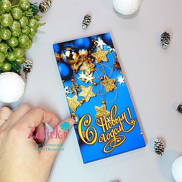 Сувениры и подарки ручной работы. Ярмарка Мастеров - ручная работа Именная шоколадка новогоднее оформление шоколада подарок на новый год. Handmade.