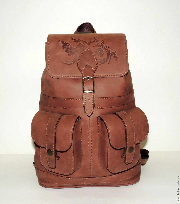 Рюкзак коричневый купить рюкзак мульти-пульти дружок барбоскины 30 см