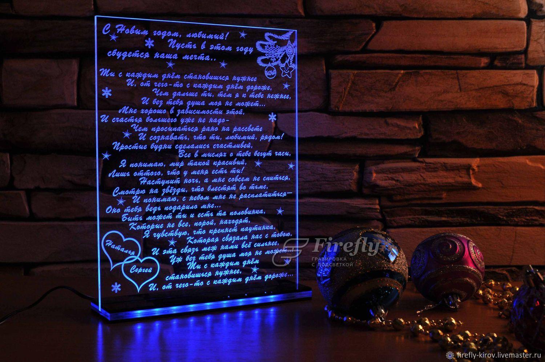 Новогодняя открытка светящаяся, Открытки, Киров, Фото №1