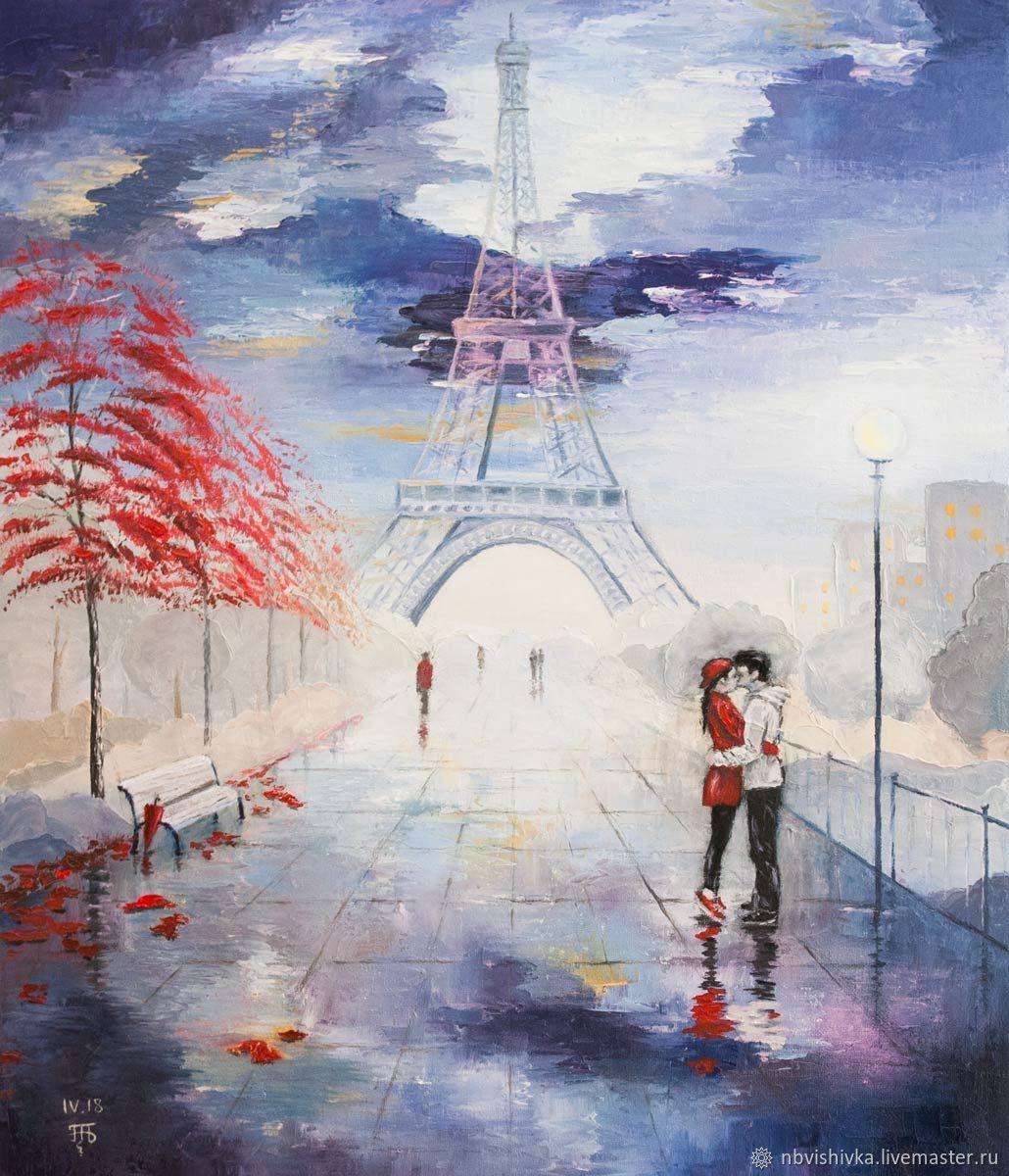 Картина. Масло. Париж. Любовь, Картины, Вольногорск,  Фото №1