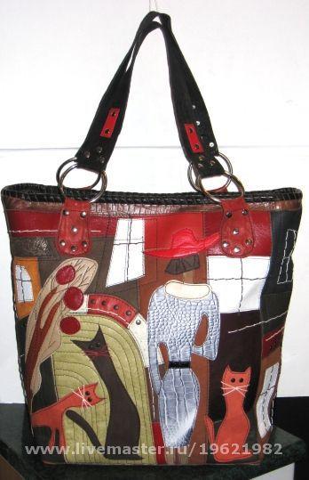 лицевая сторона сумки