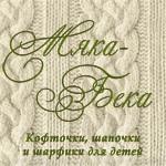 Наталья (myaka-beka) - Ярмарка Мастеров - ручная работа, handmade