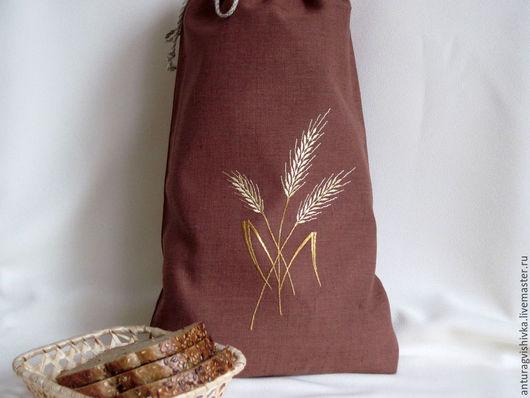 Льняной мешочек для хлеба Мешочек с вышивкой Мешочек для хранения Кухня  Текстиль для кухни