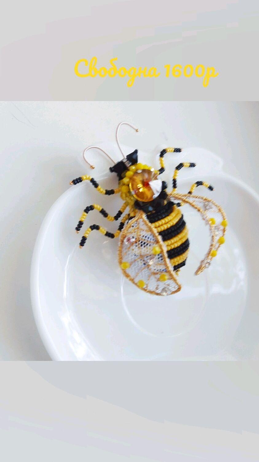 Пчелка, Брошь-булавка, Нефтеюганск,  Фото №1