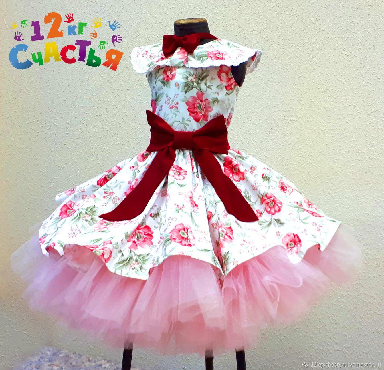 """Платье для девочки """"Стиляги (цветы)"""""""