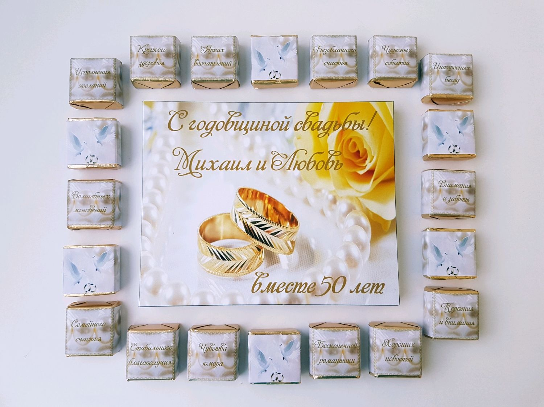 Шокобоксы на свадьбу