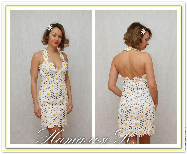 Где Купить Платье В Омске