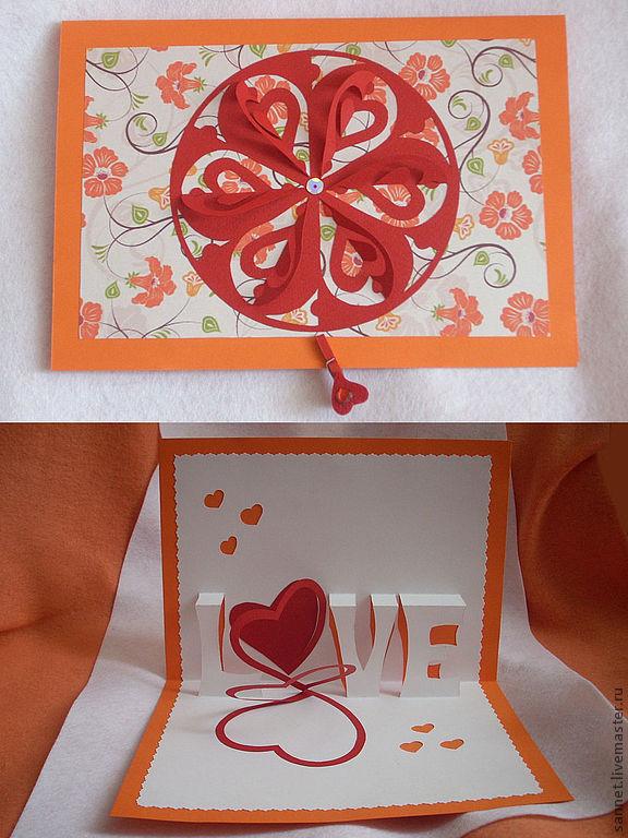 Надписью илья, открытка признание в любви своими руками из