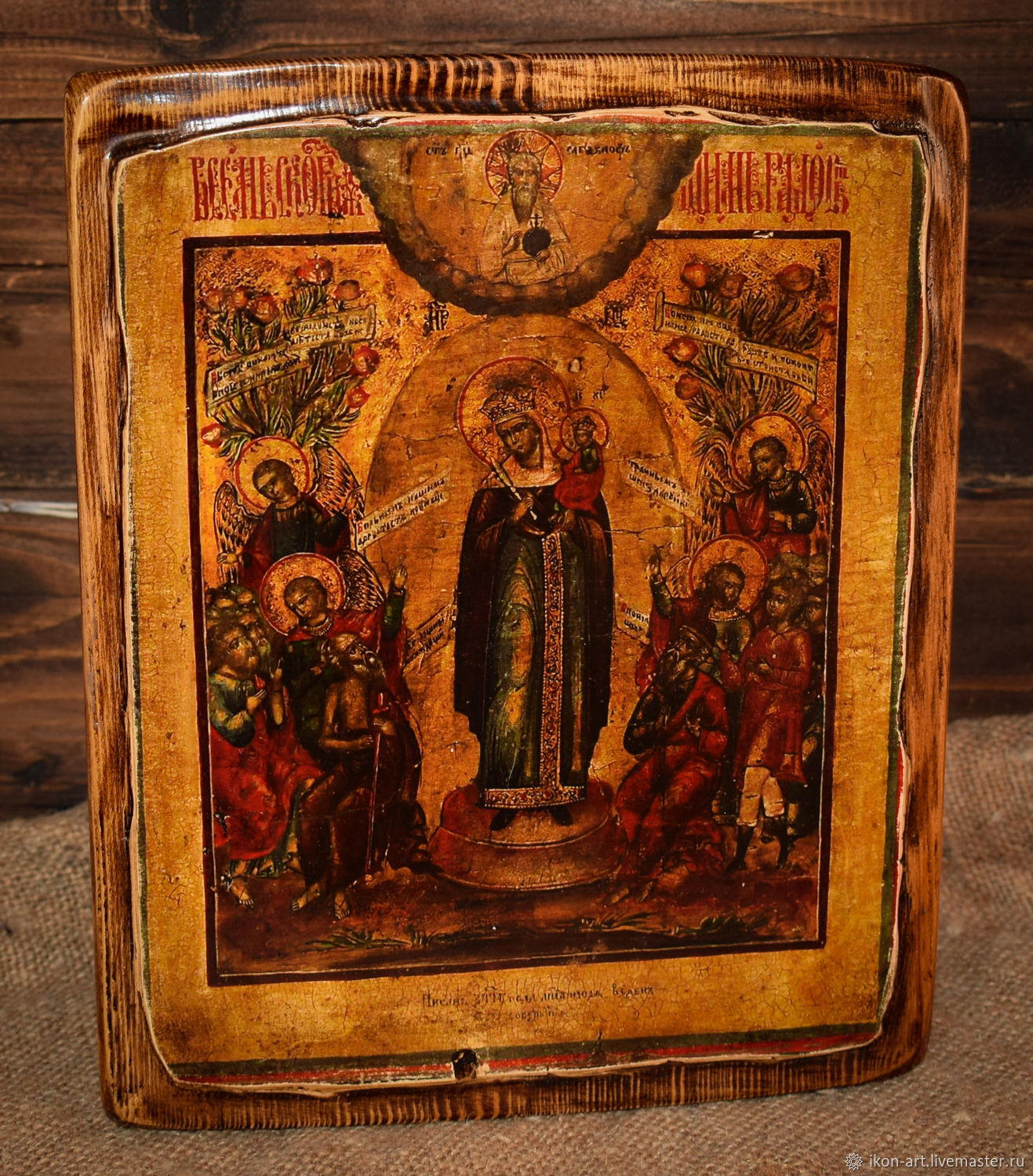 Joy of All Who Sorrow - Icon of the Mother of God: Description, History, Prayer 67