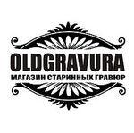 Старинная гравюра (oldgravura) - Ярмарка Мастеров - ручная работа, handmade