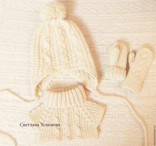 """Шапки и шарфы ручной работы. Ярмарка Мастеров - ручная работа. Купить Комплект вязаный """"Белый, белый иней"""" шапка манишка варежки. Handmade."""