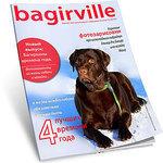 Bagirville (Bagirville) - Ярмарка Мастеров - ручная работа, handmade