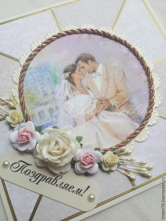 открытки на свадьбу тверь уменьшения кучности