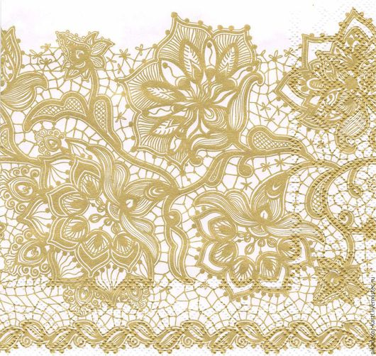 Глория золотая (13308796)