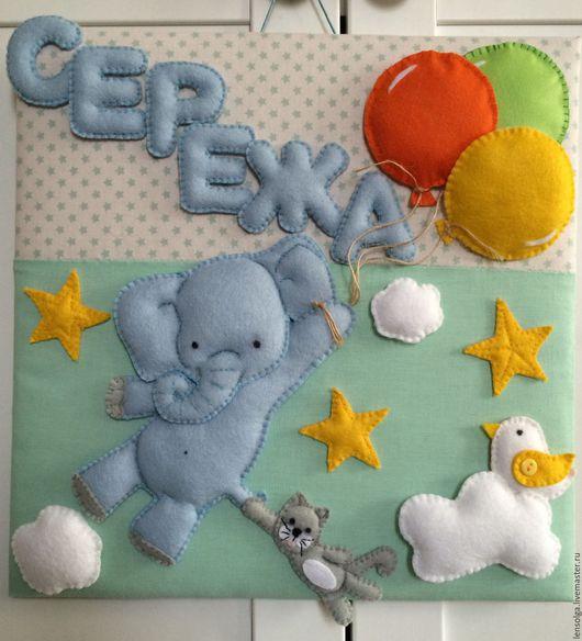 Оригинальное панно для детской комнаты с именем вашего малыша.