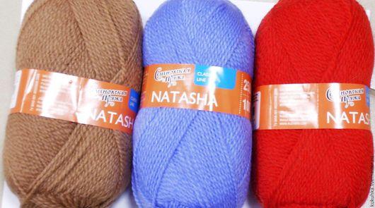 """Вязание ручной работы. Ярмарка Мастеров - ручная работа. Купить """"Наташа"""" пряжа. Handmade. Комбинированный, пряжа для вязания"""